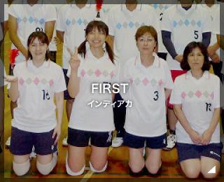 インディアカチーム「FIRST様」(千葉県)