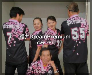 インディアカ「福井DreamPremium」様(福井県)