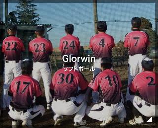 野球「Glorwin 様」(千葉県)